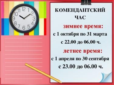 fde95a553e651d531c19a6ddc22e21c3.jpg